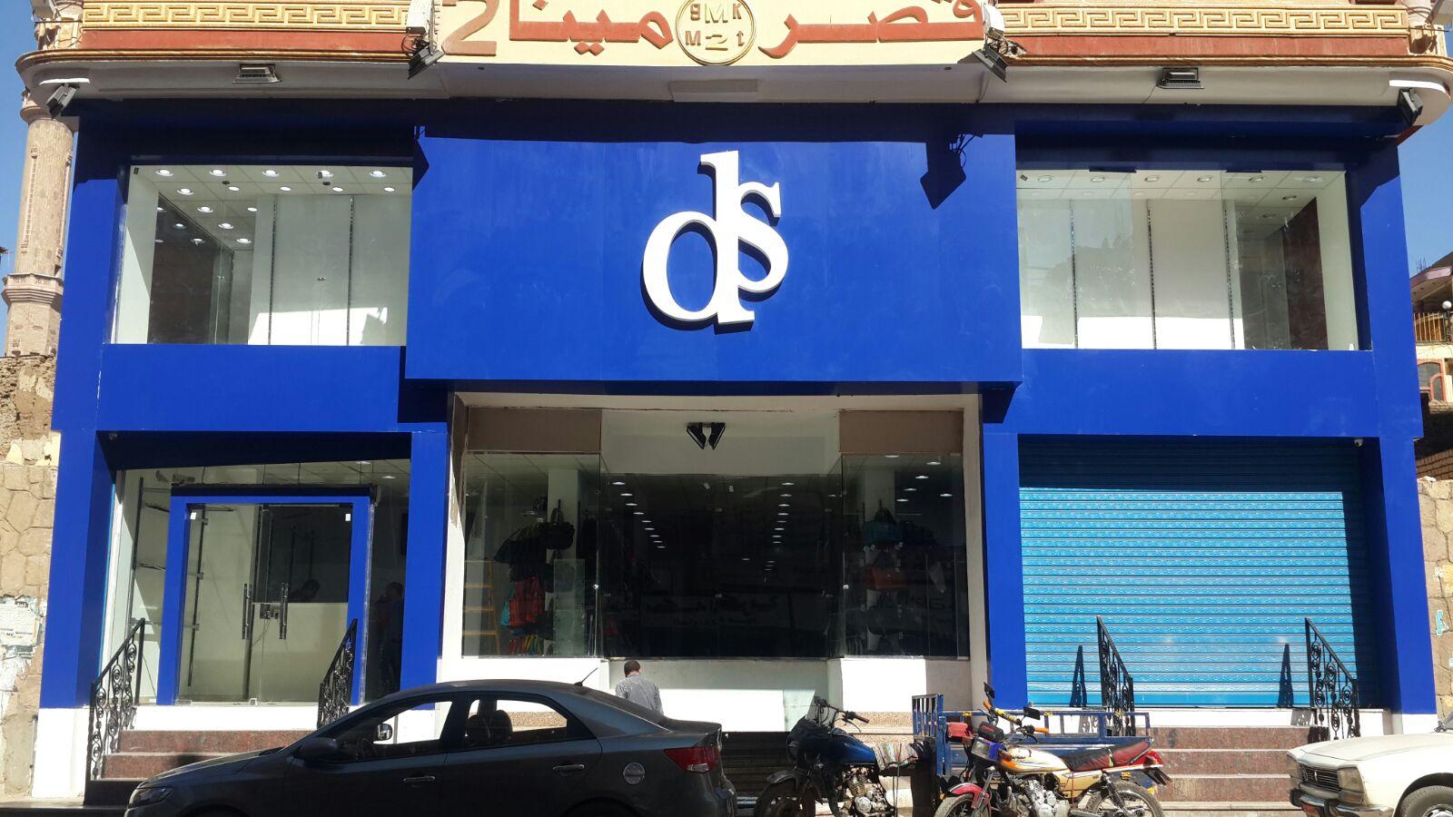 واجهات محلات كلادينج هى الاكثر انتشارا - دلتا للدعاية والاعلان